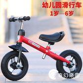 滑步車-正品兒童滑行車兩輪平衡車小孩踏步車寶寶玩具車3歲4歲5歲6歲-奇幻樂園