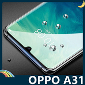 OPPO A31 全屏弧面滿版鋼化膜 3D曲面玻璃貼 高清原色 防刮耐磨 防爆抗汙 螢幕保護貼