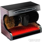 擦鞋機全自動感應機擦鞋器自動家用電動刷皮鞋刷鞋機 1995生活雜貨NMS