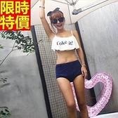 比基尼-音樂祭復古高腰簡約字母熱銷|兩件式泳衣-67h100【時尚巴黎】