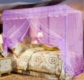 單開門蚊帳單人家用1.5米1.8m床落地紋帳1.2公主風加密帳紗2米床 創意空間