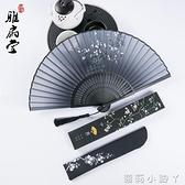 杭州古風女式隨身便攜流蘇手搖小扇漢服扇子折扇中國風摺疊扇舞蹈 蘿莉新品