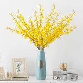 客廳假花家居擺件裝飾花塑料絹花插花擺設干花花束跳舞蘭仿真花Yigo   莉卡嚴選