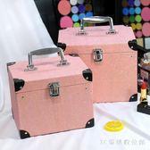 化妝箱小號便攜韓版簡約可愛少女心大容量化妝包手提化妝品收納箱   XY3652   【3c環球數位館】