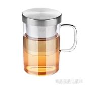 綠珠玻璃泡花茶杯子過濾帶蓋水杯帶把茶水分離辦公男女士茶杯 完美居家生活館