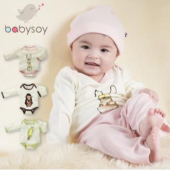 美國 Babysoy [Janey Baby]有機棉長袖包屁衣606 (多款任選)