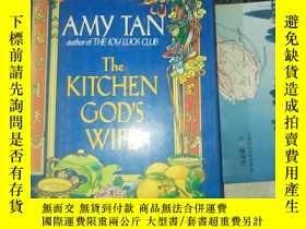 二手書博民逛書店The罕見Kitchen God's Wife 【精準16開】Y