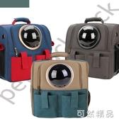 貓咪外出包狗籠子太空艙寵物包貓包貓背包狗包外出箱便攜後背背包 可然精品