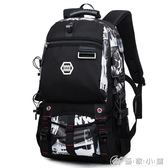 雙肩包男潮流背包旅行韓版大容量旅游書包行李袋時尚輕便戶外登山 優家小鋪