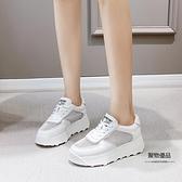 厚底小白鞋女透氣鞋子夏季鏤空老爹鞋百搭休閒運動【聚物優品】