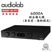Audiolab 6000A 綜合擴大機 (兼容前、後級模式)【公司貨保固+免運】