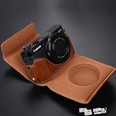 佳能g7x2相機包g7x3相機套g7xmark2 III斜挎保護單肩復古皮套 夏季新品