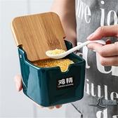 調味罐子收納廚房陶瓷鹽味精調料盒組合套裝醬油瓶壺【邻家小鎮】