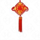 百福福字雙鬚中國結吊掛飾30# 勝億春聯年節喜慶飾品批發零售
