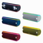 限期送好禮 SONY 可攜式無線防水藍牙喇叭 SRS-XB31 (藍色)