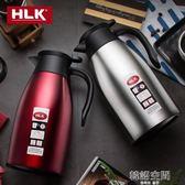 歐式保溫壺家用 真空保溫瓶304不銹鋼大容量保溫水壺熱水瓶暖壺2L 韓語空間