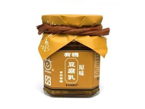 桃米泉 有機原味豆腐乳220g