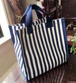 韓版帆布單肩包手提袋簡約學生大容量條紋購物袋包防水女休閒包  潮流前線