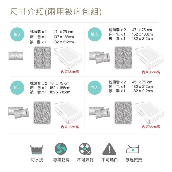 【BEST寢飾】天絲床包兩用被四件組 加大6x6.2尺 波西米亞-黃 床高35cm 附TENCEL天絲+3M雙吊牌