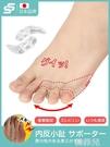 分趾器 日本小拇指矯正器保護套小腳趾矯正器可以穿鞋內翻外翻分趾器男女 韓菲兒