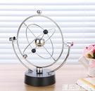 牛頓擺球磁懸浮永動儀機混沌物理小擺件辦公...