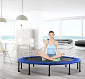 交換禮物-60英寸室內跳跳床折疊兒童家用蹦跳床健身房瑜伽彈簧成人健身器材XW