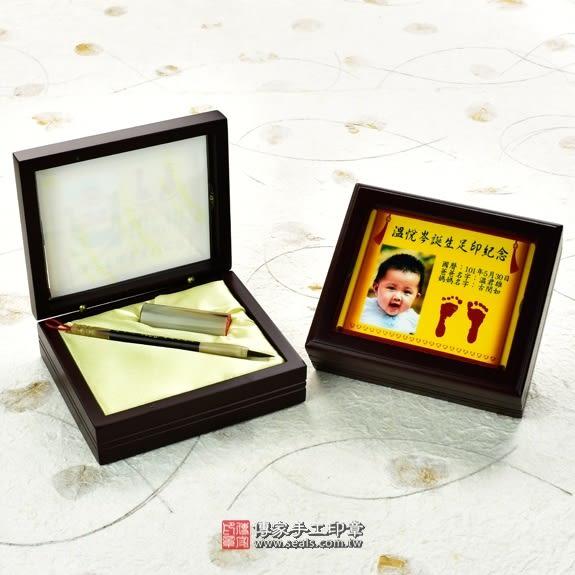促銷嬰兒三寶:臍帶章2個(電刻)+胎毛筆1支+玻璃盒+金足印。肚臍章選(赤牛角、紫檀、綠檀、黑檀)