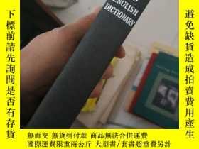 二手書博民逛書店TEACH罕見YOURSELE BOOKS THE E. U. P. CONCISE LATIN AND ENGL