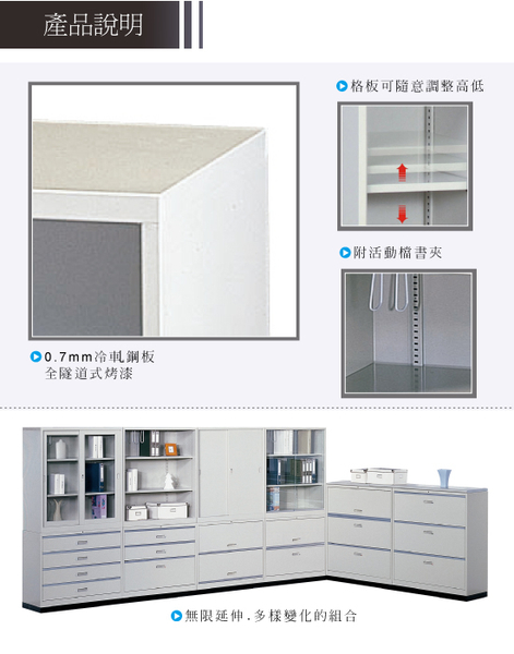 【YUDA】UN-3 開棚三層式(無玻) 理想櫃/鐵櫃 文件櫃/展示櫃/公文櫃