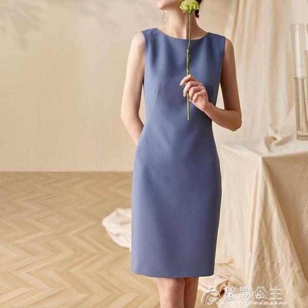 無袖洋裝純色連身裙女春夏新款簡約無袖知性修身OL中長裙子01790 快速出貨