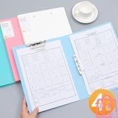 文件夾辦公用品A4多層文件袋資料冊收納夾公文袋【匯美優品】