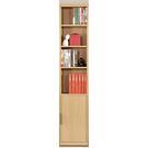 【森可家居】達拉斯1.3尺一門書櫥 8CM885-2 窄細長型 開放式書櫃 日系無印 北歐風