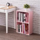 書櫃 置物櫃 收納櫃【收納屋】亞瑟三格收納櫃-粉紅色&DIY組合傢俱