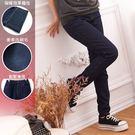 內刷毛--保暖舒服完美修飾鬆緊褲頭內刷毛窄管牛仔長褲/鉛筆褲(M-7L)-N64眼圈熊中大尺碼
