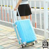 《SAFEBET》防水透明行李箱保護套/防塵套(20吋)