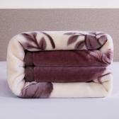 毛毯雙層加厚冬季保暖蓋毯婚慶大紅單雙人學生空調毯子  Cocoa