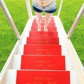 【全館】現折200家用樓梯墊踏步墊地墊旋轉樓梯腳墊防滑免膠自粘墊