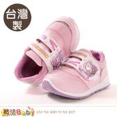 中大女童鞋 台灣製Hello kitty正版大女孩俏麗運動鞋 魔法Baby