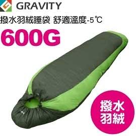 【GRAVITY 巨威特  信封型撥水羽絨睡袋600G淺綠/深綠】 111601G/羽絨睡袋/露營睡袋/睡袋