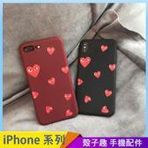 潮牌愛心情侶 iPhone iX i7 i8 i6 i6s plus 手機殼 全包邊防摔殼 保護殼保護套 磨砂軟殼