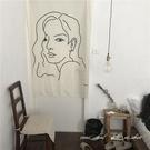 韓風ins抽象人臉線條畫拍照背景布掛布咖...