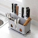 廚房用品用具小百貨多功能刀架廚具筷子筒收納盒瀝水廚具神器 果果輕時尚