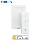 Philips 飛利浦 Hue 智慧照明 調光控制器(PH015)