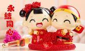 高檔結婚禮物創意禮品婚慶娃娃擺件擺設家居裝飾工藝品送閨蜜實用送朋友結婚禮物