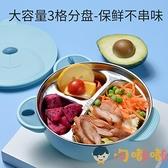 不銹鋼寶寶餐盤嬰兒童餐具注水保溫輔食碗吸盤式分格【淘嘟嘟】