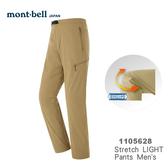 【速捷戶外】日本 mont-bell 1105628 Strech Light 男彈性長褲(駝色) ,登山長褲,旅遊長褲,montbell
