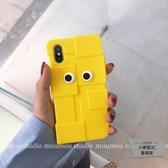 可愛奶酪搞怪蘋果iphone7/8/plus/x/xs/xr/max手機殼6軟【小檸檬3C】
