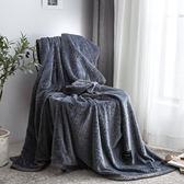 加厚毛毯雙層珊瑚絨毯子冬季用保暖午睡加絨床單人宿舍法蘭絨被子