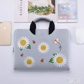 筆電包 刺繡電腦包聯想小新潮蘋果手提筆記本15.6英寸女可愛小清新 DJ8719『麗人雅苑』