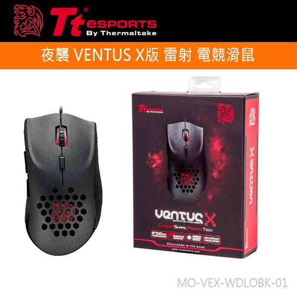 【免運費】曜越 Tt eSPORTS  VENTUS X 夜襲 X版 雷射 電競滑鼠 / MO-VEX-WDLOBK-01
